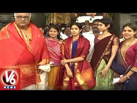Producer Boney Kapoor And Family Offers Special Prayers At Tirumala Devasthanam | V6 News