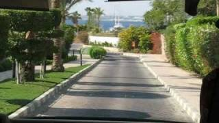 Дорога на пляж, road to the beach, Tiran Island Hotel