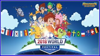 ♛ FIFA World Cup 2018 - Events and Promotions in Digimon Masters Online! (Korean Version)