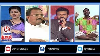 Mothkupalli Fires On Chandrababu | Ramcharan Support To Pawan | Survey On NDA | Teenmaar News