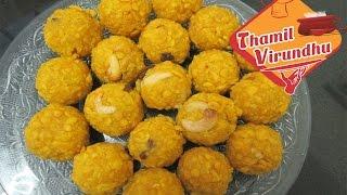 Boondi ladoo sweet in Tamil - Motichur laddu  - motichoor ladoo