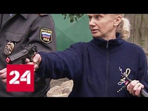 Главарь банды амазонок Инесса Тарвердиева получила 21 год колонии - Россия 24