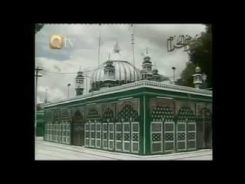 Sabir Kaliyari (ra). Documentary Of Hazrat Makhdoom Alaudin Ali Ahmad Sabir Kaliyari  India video