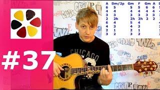 Уроки игры на гитаре для начинающих с нуля, Сплин - Романс подробный разбор/переборы, растяжка