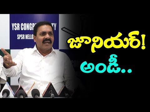 YCP MLA Kakani Govardhan Reddy Serious On Chandrababu | YSRCP Responds To Nara Lokesh | IndionTvNews