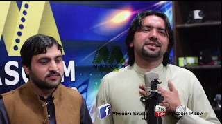 Pashto Funny Song By Khan Zeb