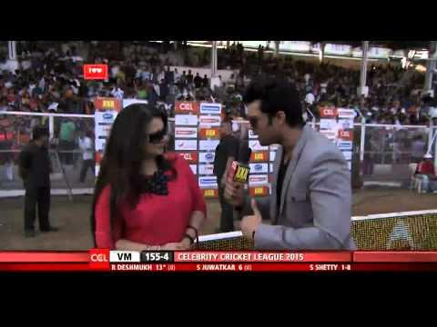 Ccl 5 Veer Marathi Vs Mumbai Heroes Ist Innings Part 3 4 video