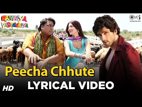 Peecha Chhute Video with Lyrics - Ramaiya Vastavaiya - Girish...