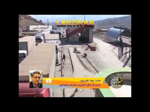 "After arson of an Iranian truck in Turkey , ""Bazargan"" main  border closed and reopened!"