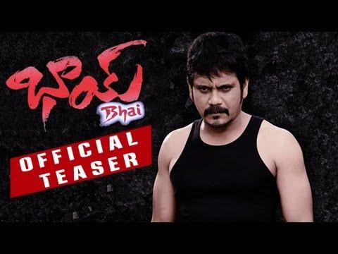 0 Nagarjuna   Bhai Movie Teaser