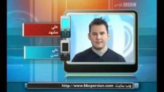 تجاوز جنسی صادق صبا مدیر شبکه بی بی سی فارسی به پونه قدوسی و قهر این مجری زن از شبکه