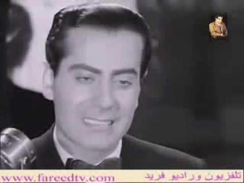Farid El Atrache* Fareed Al Atrash - A Tale Of Love In Songs