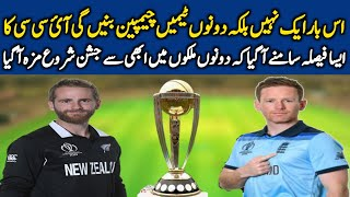 England vs New Zealand World Cup 2019 Final Preview