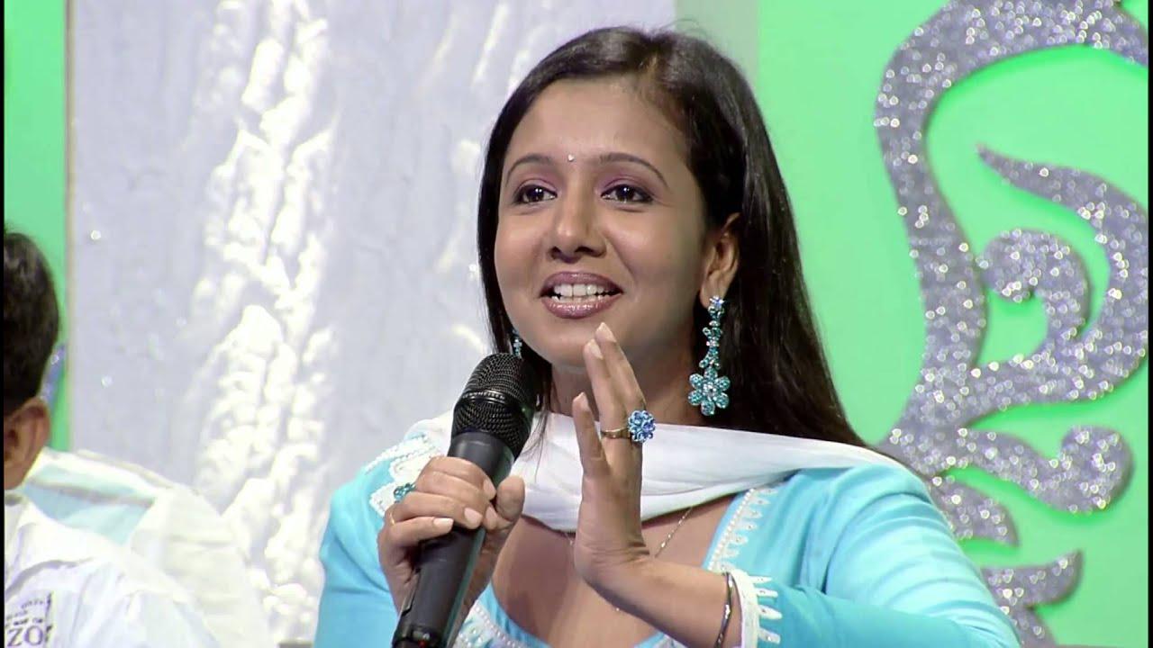 Veruthe Alla Bharya Season 2 I Episode 24 - Part 3 I Mazhavil Manorama