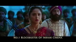 Bahubali 2 The Conclusion- 1000cr special teaser-