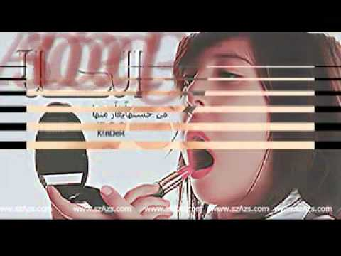 راشـد الماجد- حياك يالعيد حياك