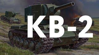 КВ-2. История тяжелого советского танка