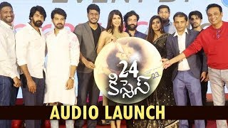 24 kisses Pre Release Event  |24 Kisses Audio Launch | Navadeep, Hebah Patel,