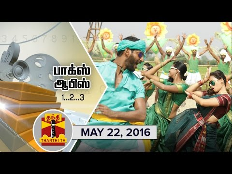 (22/05/2016) Thanthi TV Box Office : Which film gets No. 1 Spot This Week.?