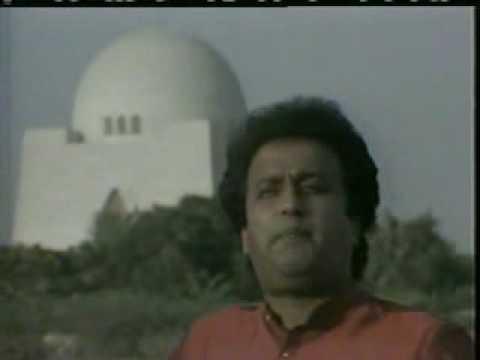Tera Pakistan Hay Ye Mera Pakistan Hay