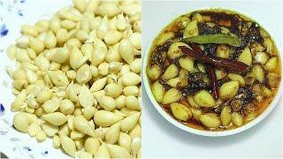 রসুনের আচার (এক কোয়া রসুন)  / One Clove Garlic Pickle