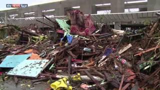 عام على إعصار هايان في الفلبين