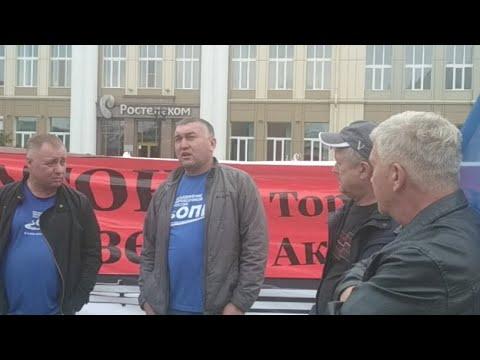 ОПР в Иркутске, проблема заселения Сибири китайцами