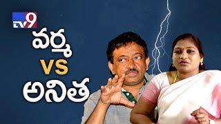 Lakshmi's NTR    RGV Vs. TDP MLA Anitha - TV9