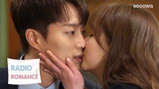 KimSoHyun Kissed YoonDooJoon an Apology! [Radio Romance Ep 11]