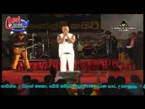 Chamara Ranawaka-weralu Gedi,katukoliye Bandare,amma Kawi Bana.edit By Lasa Marley. video