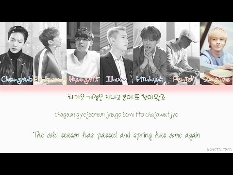 BTOB - Remember That (봄날의 기억) [HAN ROM ENG Color Coded Lyrics]