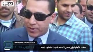 مصر العربية |  محافظ الشرقية يزور مصابي التسمم بالمياه للاطمئنان عليهم