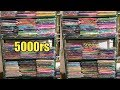 Combo collection offer 1 business ideas tamil 7397412803