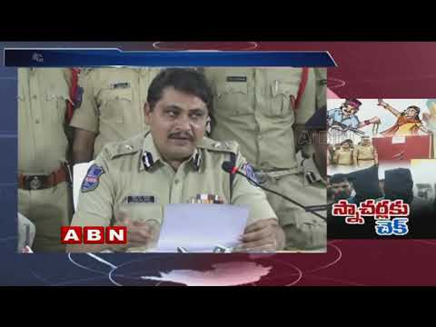 Police held chain snatching gang in Hyderabad | Red Alert | ABN Telugu