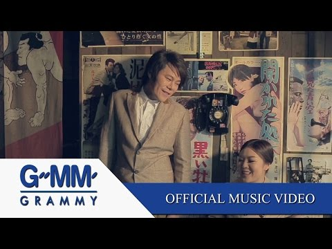 Cross Love (OST The Rising Sun) - Lula &หนึ่ง ณรงค์วิทย์ (Ver2) 【OFFICIAL MV】