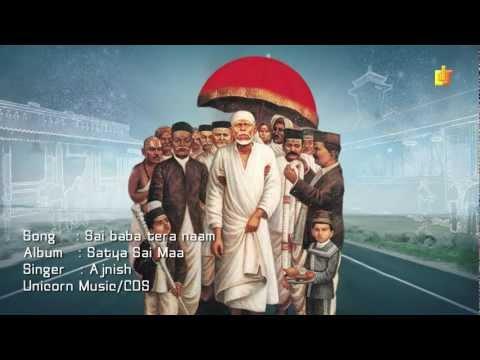 Sai Baba Tera Naam || Satya Sai Bhajan