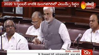 Ashwini Kumar Choubey Reply to Vijay Sai Reddy Question   AIIMs Completed in Sep 2010 in mangalagiri