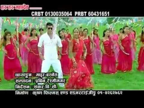 Nepali Lok Geet 2013 Videos.mp4 video