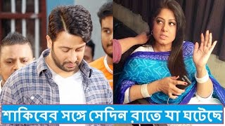 Shakib Khan New Bangla Movies And Bangladeshi Film Actor News In Bangla Language