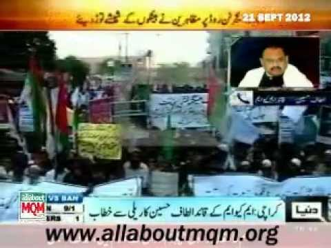 Altaf Hussain address peaceful protest at Karachi Press Club against the Anti-Islam Film