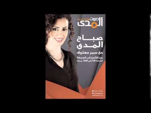 Sabah El Mada - Abdo Saad (19/06/2015)