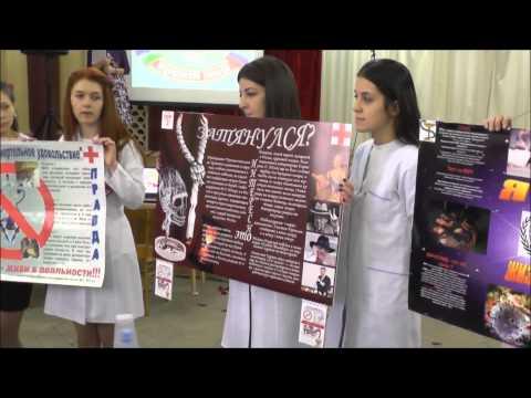 Медицинский колледж КБГУ. ЛПП-2013. Представление санбюллетеней