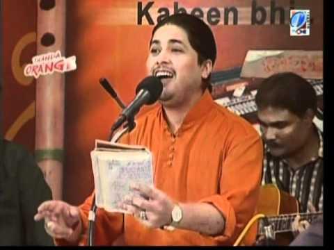 kaun hai jo sapno mein aaya - Kamran Sagoo