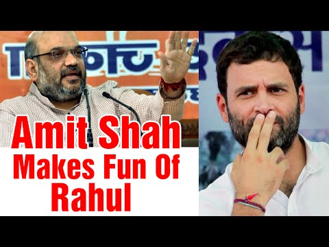 BJP President Amit Shah makes fun of Congress VP Rahul Gandhi