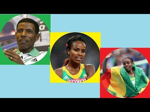 Haile Gebrselassie, Genzebe Dibaba and Almaz Ayana at IAAF Press Conference