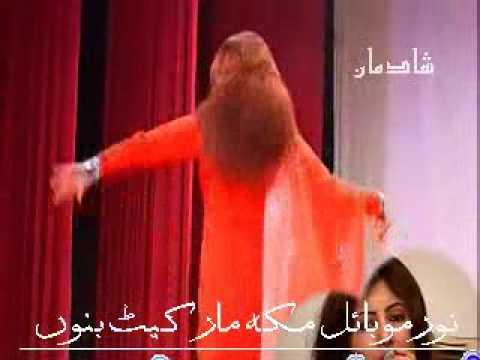 Nazia Iqbal Song 2012 Dastan.avi video
