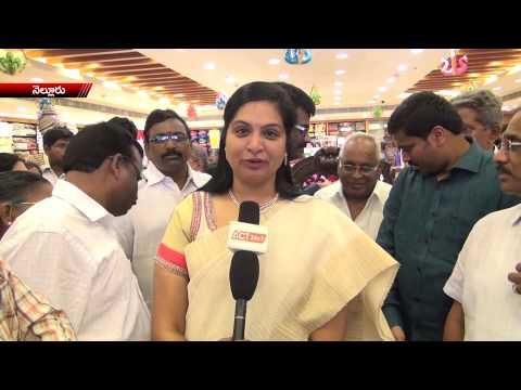 subhamasthu shopping mall first anniversary