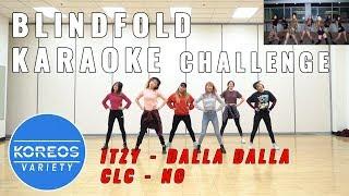 [Koreos Variety] EP54 Blindfolded ITZY Dalla Dalla + No Music CLC NO