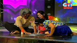 download lagu Makmi Comedy Ctn 2015 , Khmer Ctn Pakmi , gratis