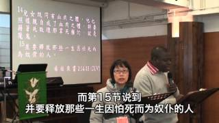 比撒牧師:信心 (Dr. Bisi Afolayan: Faith) #9 part 1 of 3